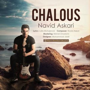 Navid Askari Chalous