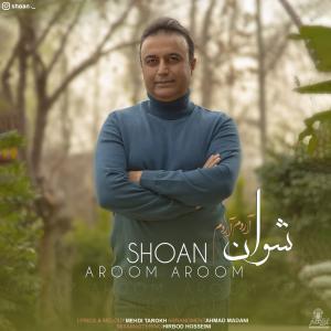 Shoan Aroom Aroom