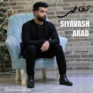 Siyavash Arad Taghas