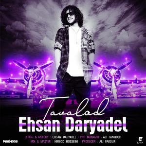 Ehsan Daryadel Tavalod (Deli)