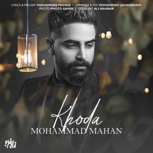 Mohammad Mahan Khoda