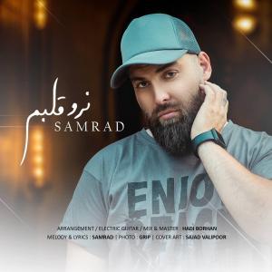 Samrad Lotfi Naro Ghalbam