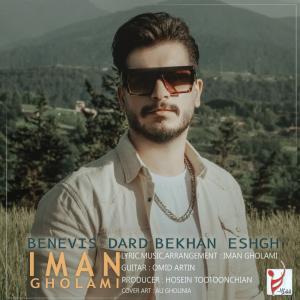 Iman Gholami  Benevis Dard Bekhan Eshgh
