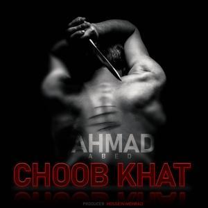 Ahmad Abed – Choob Khat