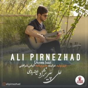 Ali Pirnezhad Divone Bazi