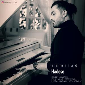Samirad Hadese