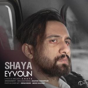 Shaya Eyvuon