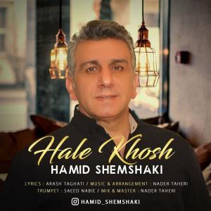 Hamid Shemshaki Hale Khosh
