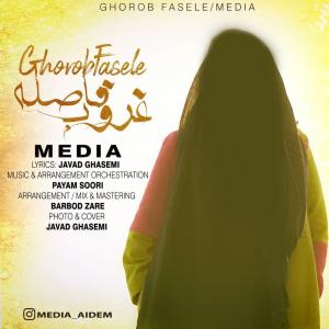Media Ghorob Fasele