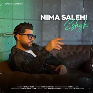 Nima Salehi Eshgh