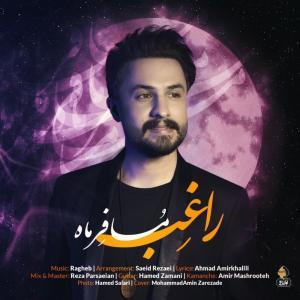 Ragheb Mosafere Mah