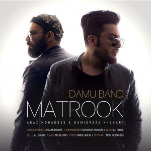 Araz Mohaddes – Matrook