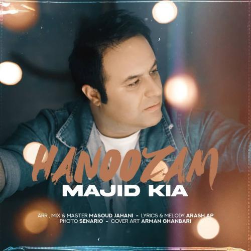 Majid Kia Hanoozam