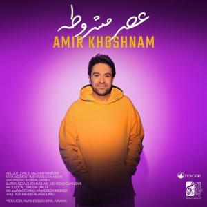 Amir Khoshnam Asre Mashroote