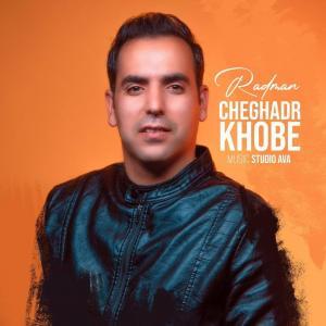 Radman Cheghadr Khobe