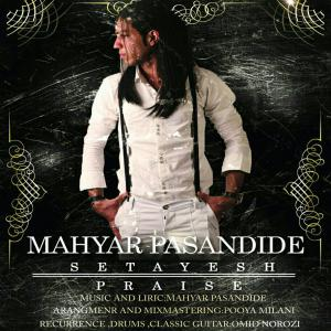 Mahyar Pasandide Setayesh