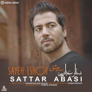 Sattar Abasi Sayeh Eshgh