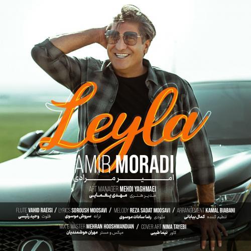 Amir Moradi Leyla