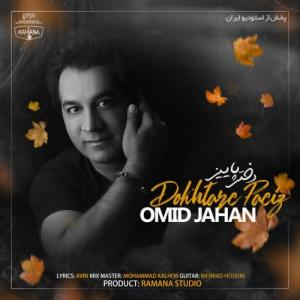 Omid Jahan Dokhtare Paeiz