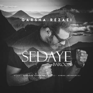 Garsha Rezaei Sedaye Baroon