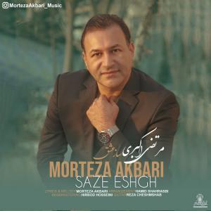Morteza Akbari Saze Eshgh