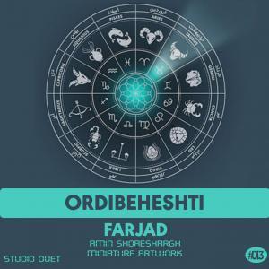 Farjad Ordibeheshti