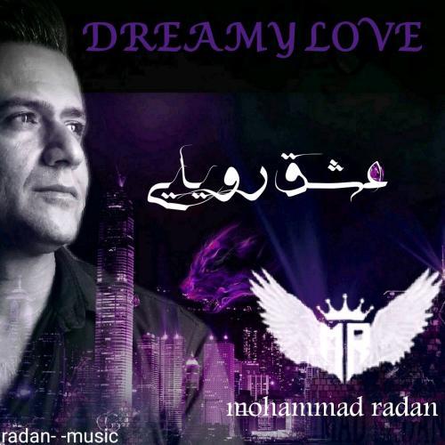 دانلود آهنگ محمد رادان عشق رویایی
