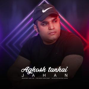 Jahan Aghoshe Tanhaei