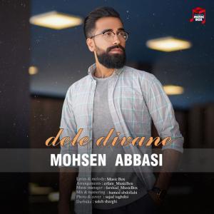 Mohsen Abbasi Dele Divane