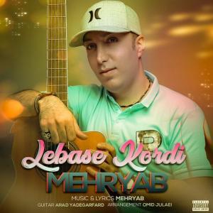 Mehryab Lebase Kurdi