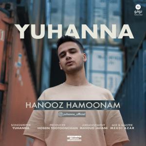 Yuhanna Hanooz Hamoonam