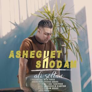 Ali Soltan Asheghet Shodam