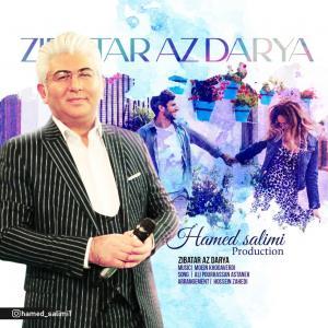 Hamed Salimi Zibatar Az Darya