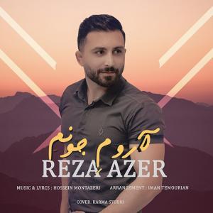 Reza Azer Aroome Joonam