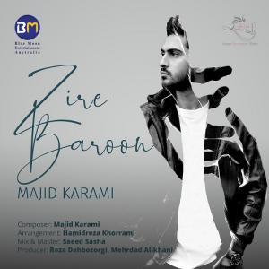 Majid Karami Zire Baroon