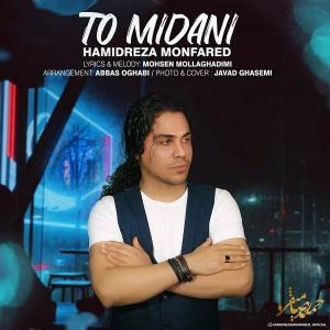 Hamidreza Monfared To Midani