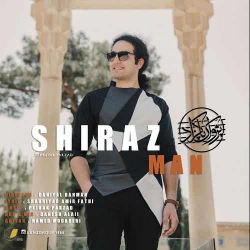 دانلود آهنگ پژواک پاکزاد شیراز من