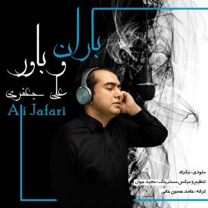 Ali Jafari Baran Va Bavar