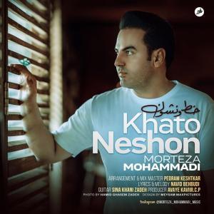Morteza Mohammadi Khato Neshon