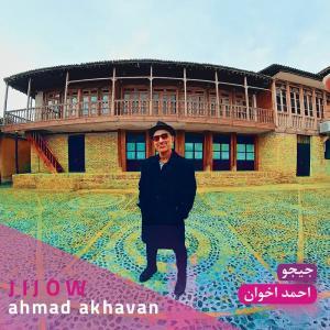 Ahmad Akhavan Jijow