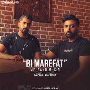 Mel Band Bi Marefat