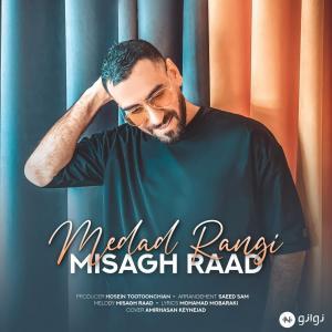 Misagh Raad Medad Rangi