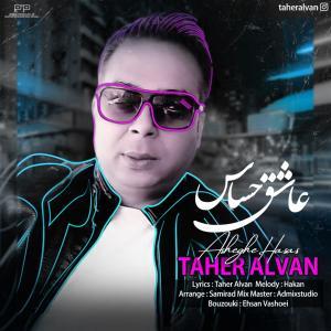 Taher Alvan Asheghe Hasas