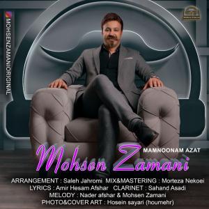 Mohsen Zamani Mamnoonam Azat