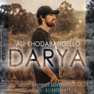 Ali Khodabandello Darya