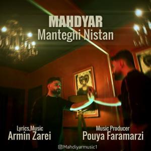 Mahdyar Manteghi Nistam