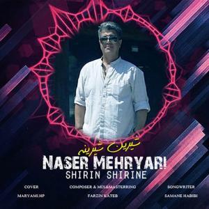 Naser Mehryari Shirin Shirine