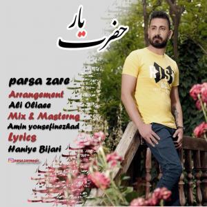 Parsa Zare Hazrate Yar