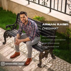 Arman Rabiei Cheshmat
