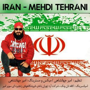 Mehdi Tehrani Iran